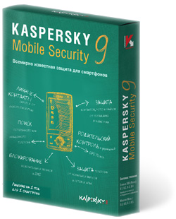 Kaspersky Mobile Security for Windows Mobile 5.0, 6.0, 6.1, 6.5