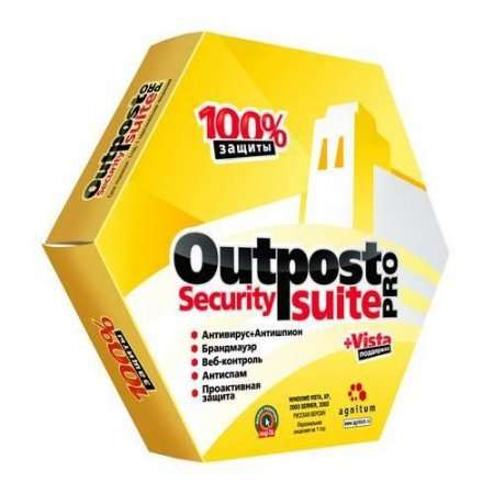 Agnitum Outpost Security Suite Pro 7.0.3 (3395.517.1242) + Serial