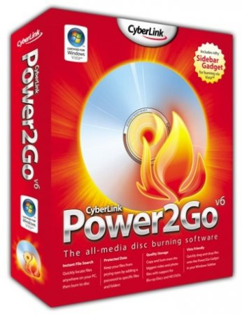 CyberLink Power2Go 10.0.1210