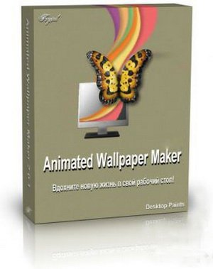 Animated Screensaver Maker 4.2.3