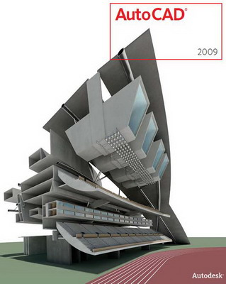 AutoCad 2006 video dərslik (2-ci dərslik)