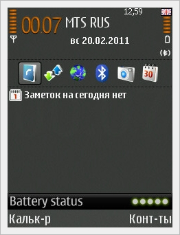 Top Battery