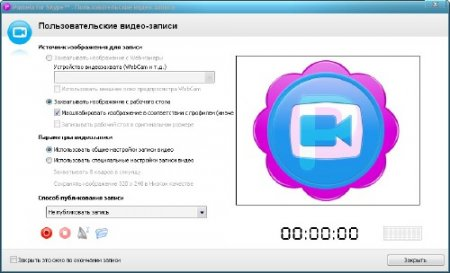 Pamela for Skype Professional 4.7.0.71 (2011)