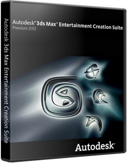 Autodesk 3ds Max Entertainment Creation Suite Premium 2012 (x86-x64)