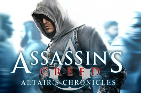 Assassin's Creed:Altair's Chronicles