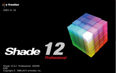 Shade Professional 12.0.2 32/64bit (2011)