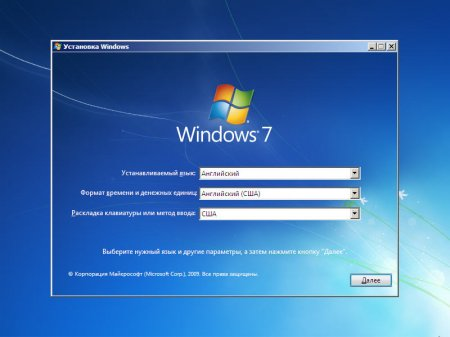 Microsoft Windows 7 AİO (x86-x64/36in1)