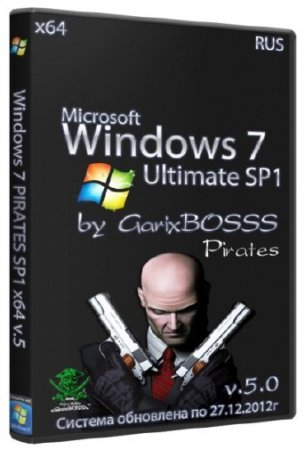 Windows 7 PIRATES SP1 x64 v.5 by GarixBOSSS (RUS/2012)