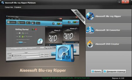 Aiseesoft Blu-ray Ripper Ultimate 6.3.76