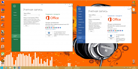 Windows 8 x86 Professional with Program & Microsoft Office 2013 v.1.6.13