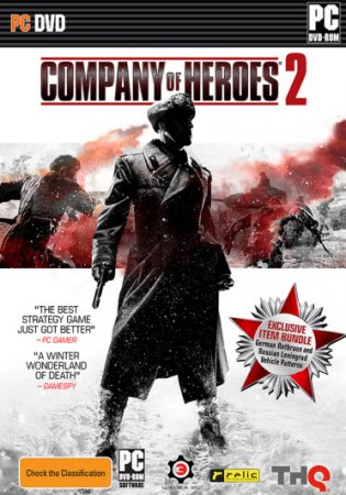 Company of Heroes 2 - RELOADED