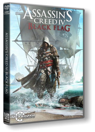Assassin's Creed IV: Black Flag (2013) PC | Rip от R.G. Механики