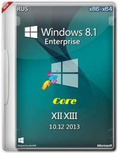 Microsoft Windows 8.1 Enterprise 6.3.9600 x86-С…64 RU XII-XIII Core by Lopatkin (2013) Р СѓСЃСЃРєРёР№