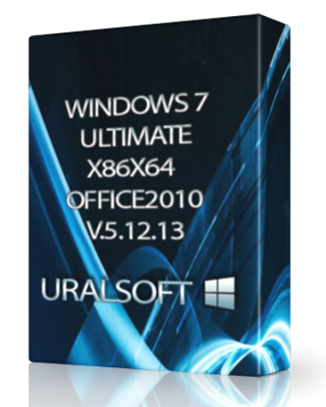 Windows 7 (x86+x64) Ultimate & Office2010 UralSOFT v.5.12.13 (2013) Rus