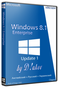 Windows 8.1 Enterprise Update 1 by D!akov (2014)
