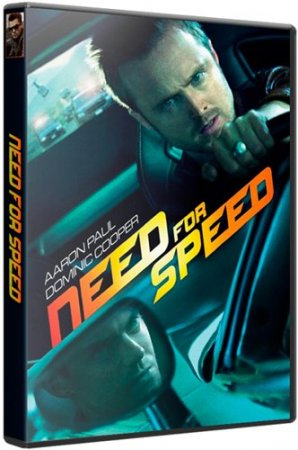 Need for Speed 2014.3D [Blu-Ray Remux.1080p]