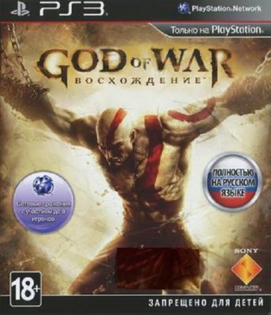 God of War: Ascension  [PS3]