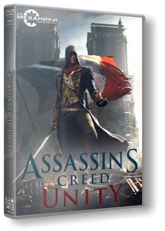 Assassin's Creed Unity [v 1.1.0] (2014) PC | RePack от R.G. Механики Torrent