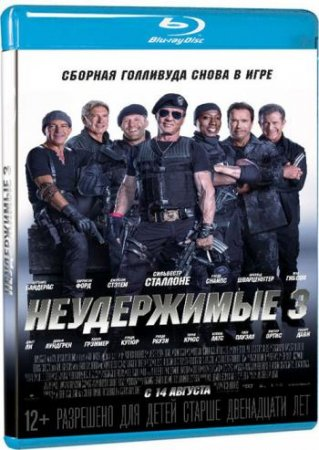 Məğlubedilməzlər 3 / Неудержимые 3 / The Expendables 3 (2014) BDRip [rusca]