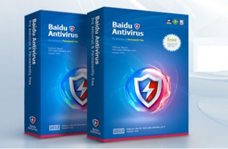Baidu Antivirus 2015 v5.0.3 Build 90035