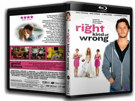 Sənin arvadını sevirəm / Люблю твою жену / The Right Kind of Wrong (2013) BDRip  | Zəmanət