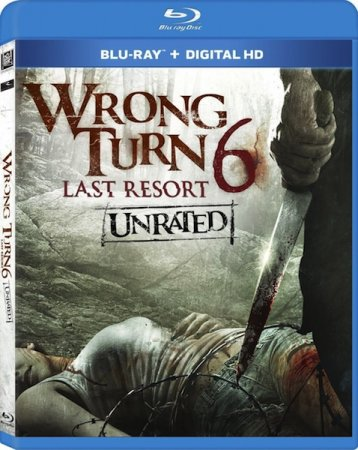 Yalnış döngə / РџРѕРІРѕСЂРѕС' РЅРµ туда 6 / Wrong Turn 6: Last Resort (2014) BDRip 720p
