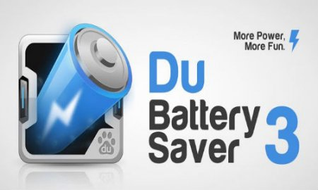 DU Battery Saver Pro 3.9.6.2