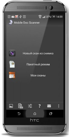 Mobile Doc Scanner 3.00.12