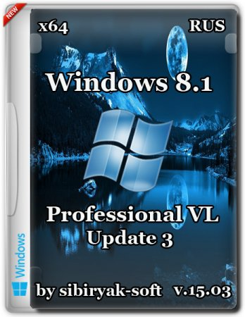 Windows 8.1 Professional VL with update 3 by sibiryak-Soft v.15.03 (x64) (2015)