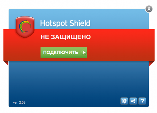 Hotspot Shield Elite 5.20.4