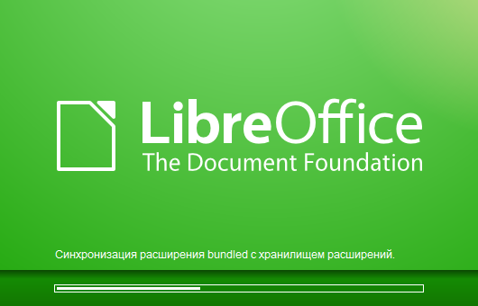 LibreOffice 6.1.2 Fresh + x64
