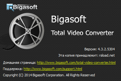 Bigasoft Total Video Converter 6.0.4.6443 RePack