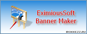 EximiousSoft Banner Maker 5.39