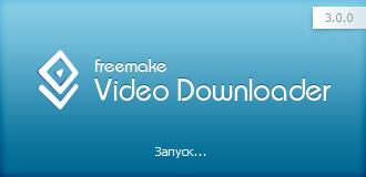Freemake Video Downloader 3.7.5.1