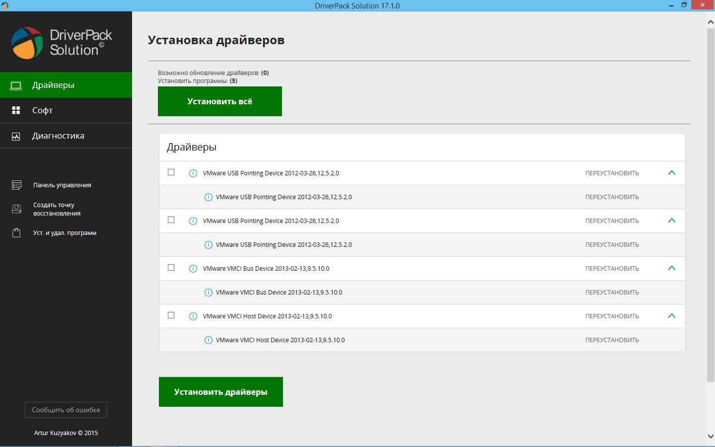 Driverpack solution 14. 15 r500 + 13 r314 final x86-x64 rus.