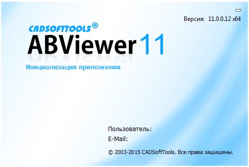 ABViewer Enterprise 11.0.0.16 + x64
