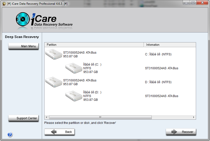 icare data recovery 5.1 serial key