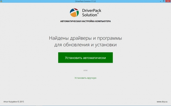 DriverPack Solution 17.6.6