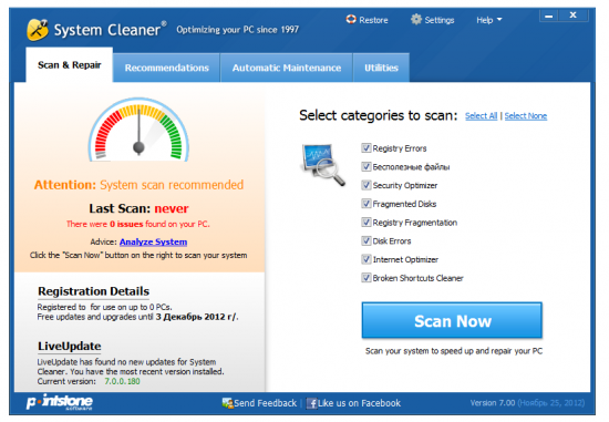 Pointstone System Cleaner v7.6.20.650