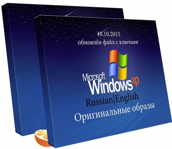 Microsoft Windows® XP Professional SP3 VL Original (Rusca|İngiliscə|Türkcə) (MSDN)