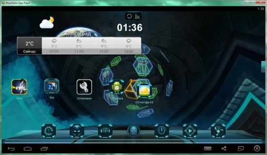 bluestacks app player 1.1.11.8004