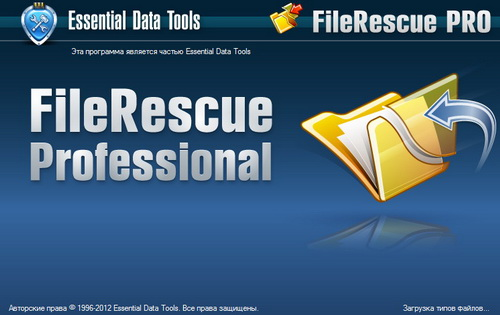 FileRescue Pro 4.13 Build 216 + Portable