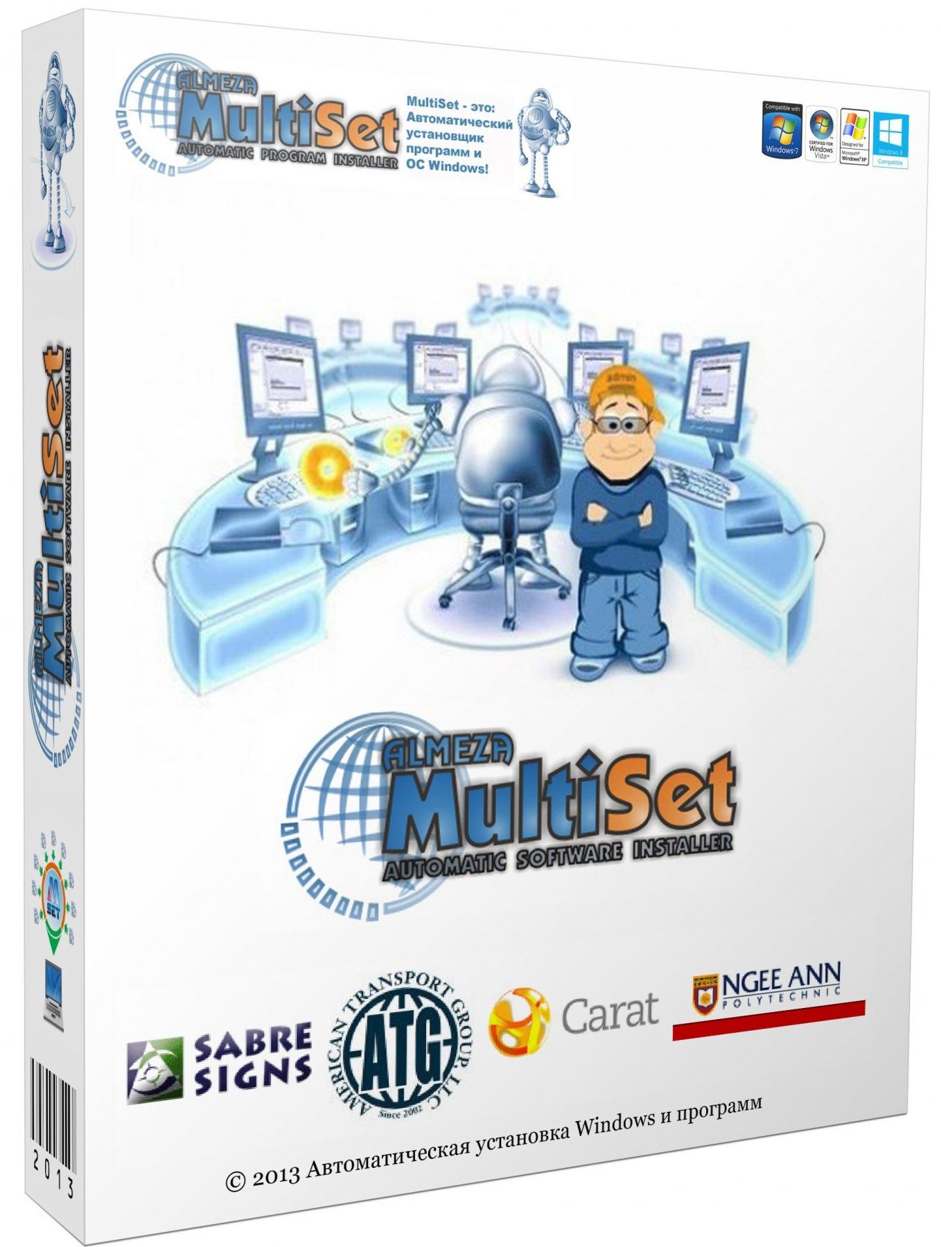 Almeza multiset professional 7.8.8 multilanguage portable ak