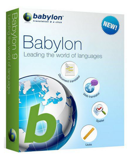 Babylon 10.5.0r.6 Retail + Voice Pack + Dictionaries (Lüğətlər)