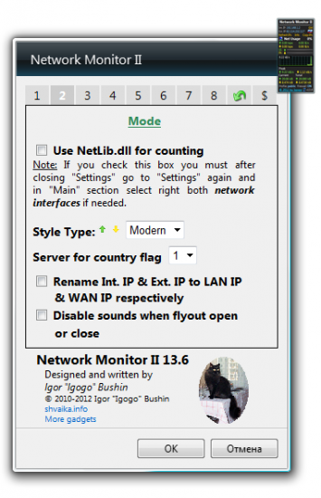 Network Monitor II 22.0