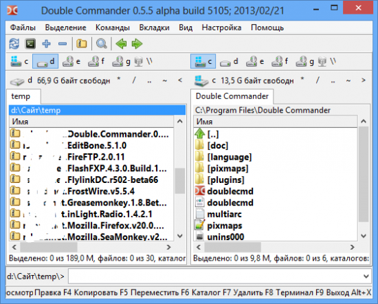 Double Commander 0.7.0.6383 Alpha / 0.6.4 Beta + x64