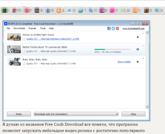Evernote Clearly 10.6.1.8 Chrome + Opera / 10.2.1.7.1 Mozilla Firefox