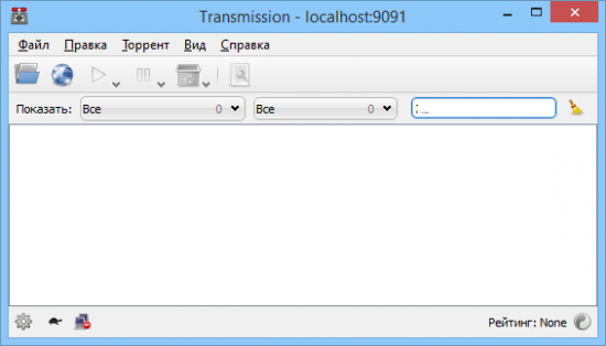 Transmission-Qt 2.84.6 + x64 + Portable