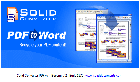 Solid Converter PDF 9.1 Build 6079.1056