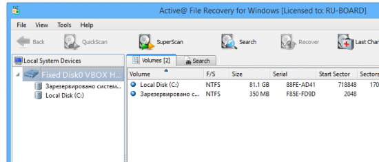 Active@ File Recovery Professional Corporate 14.1.0
